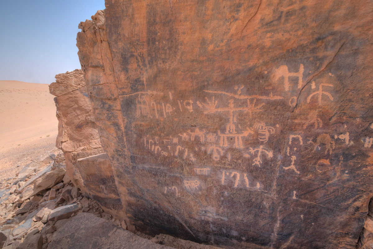 Petroglyphs, Jeddah, Saudi Arabia, Desert, photographed by Tom Till